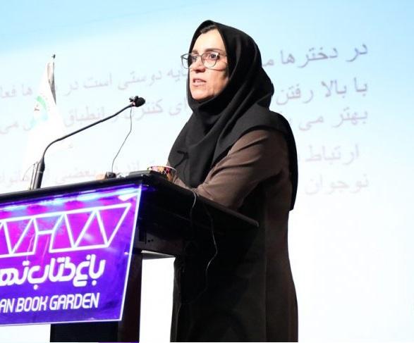 معصومه موسوی - کلینیک روانشناسی